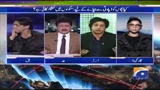 Jawad Ahmad in Capital Talk Show