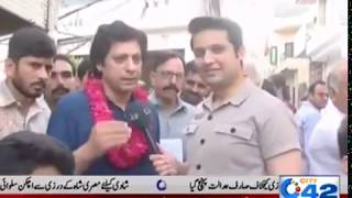 Jawad Ahmad's Interview During Election Campaign