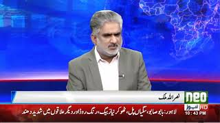 Jawad Ahmad Live With Nasrullah Malik Neo News