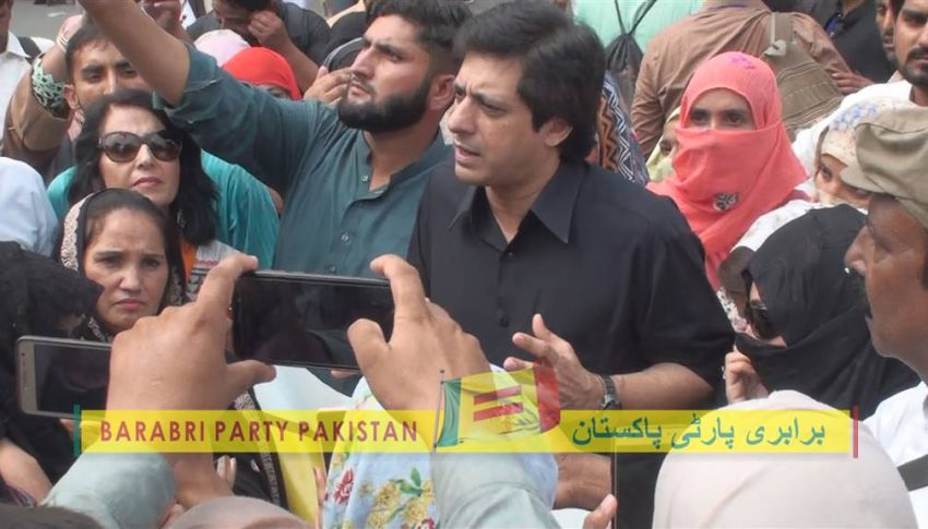 BARABRI PARTY JOINED PROTEST AT LAHORE